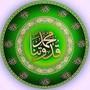 asl_ahmed